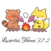 Luxeritas 3.7.2 リリース | Luxeritas Theme