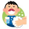 【速報】コロナウイルスに関する融資情報を速報配信します【助成金なうより】 | 助成